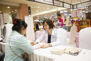 7 ngày soi khám da miễn phí tại Aeon Mall